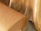 L1185 Плътен плат за завеса. thumb 1|liadecor.bg